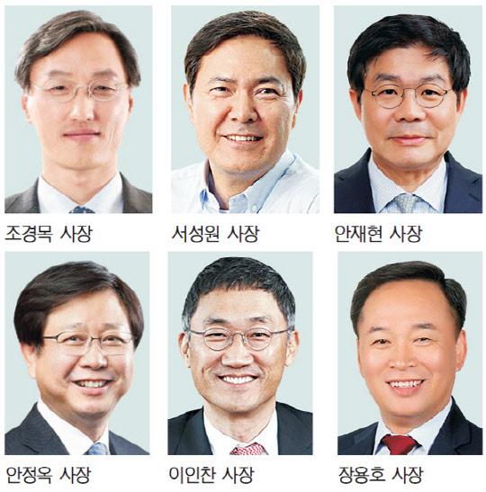 SK그룹 신임사장 6명 5명 '재무통'… 미래 CEO군 대거 발탁도